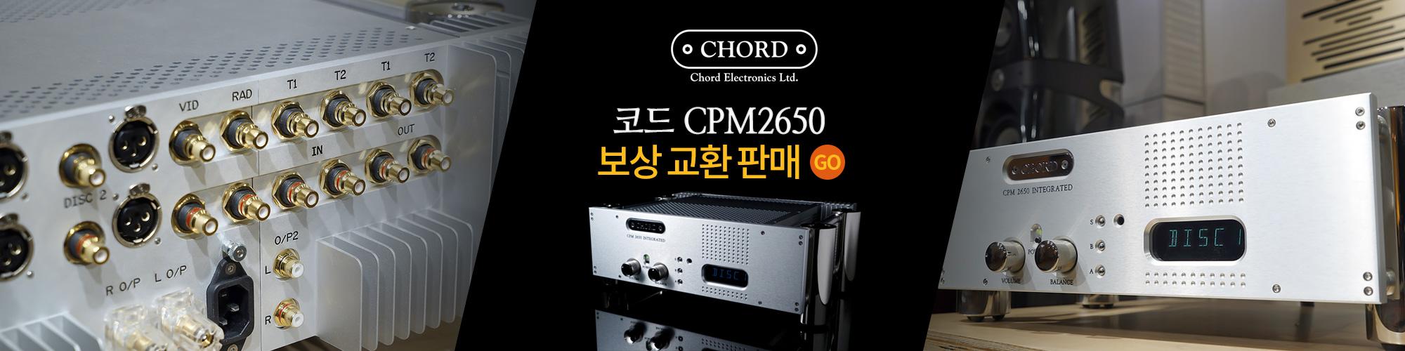 코드 CPM2650 보상 교환 판매