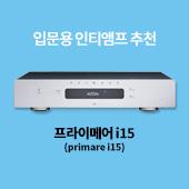 프라이메어 i15